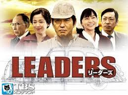 LEADER.jpg