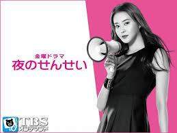 YORUNO.jpg